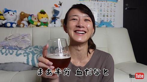 大島由香里に乾杯 !