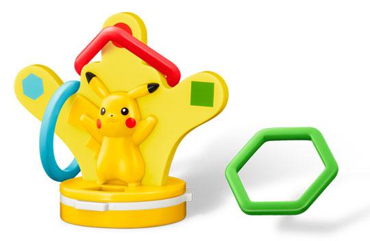 ハッピーセット ポケモン ピカチュウ ゲーム おもちゃ
