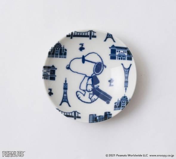 豆皿(880円)