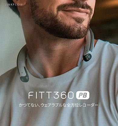 FITT360PB