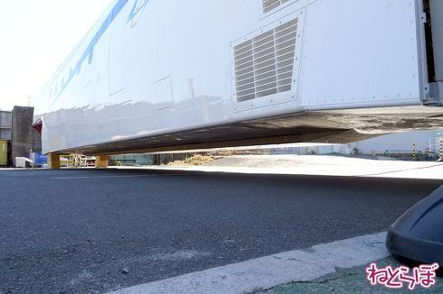 超電導リニアL0系改良型試験車