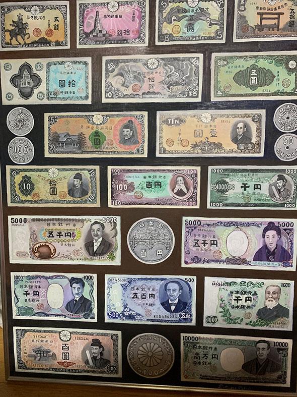 紙幣の絵画