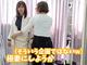 """熊田曜子、""""離婚決意""""後初の動画で銀座ホステスに 「極妻」の不用意発言に苦言も"""