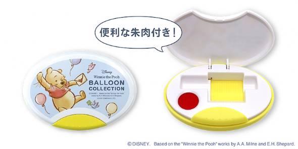 ワンプッシュ印鑑ケース(770円)