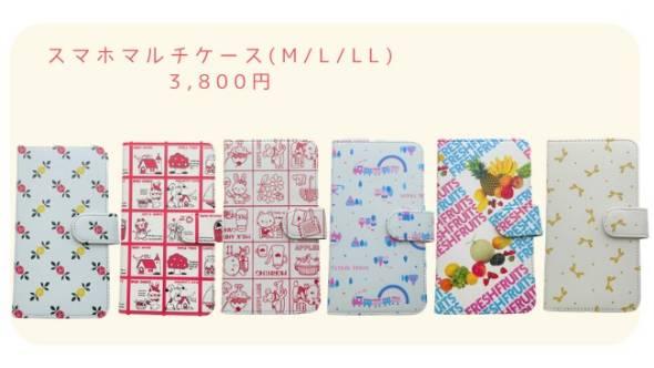 スマホマルチケース(各3800円/M、L、LLサイズ共通)
