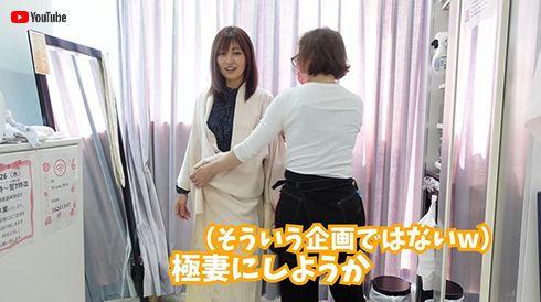 熊田曜子 離婚 DV 銀座 ホステス