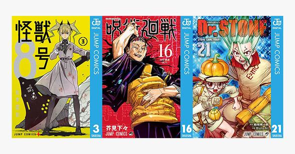 6月4日発売の新刊Kindle漫画