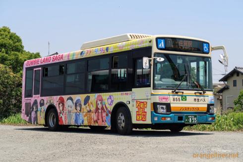 ゾンビランドサガ 痛バス