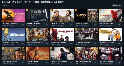 名作映画レンタル 100円