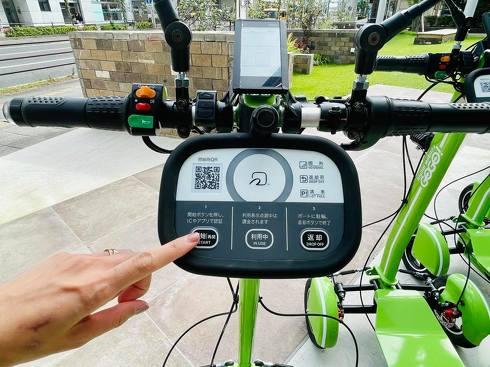 電動3輪バイク シェア