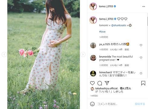 板野友美 妊娠 マタニティーフォト AKB48
