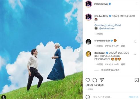 エフゲニア・メドベージェワ クリスチャン・コストフ ハウルの動く城 再現 コスプレ フィギュアスケート ロシア Instagram