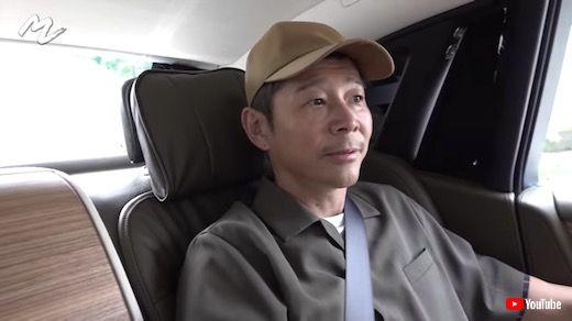 前澤友作 ロールス・ロイス ファントム・オリベ エルメス