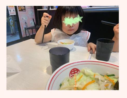 小林礼奈 中本 トラブル 騒動