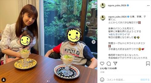 小倉優子 長男 誕生日ケーキ 家族 9歳 幸せ 感謝 Instagram