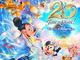 東京ディズニーシー20周年イベント「タイム・トゥ・シャイン!」開催 輝くコスチュームのミッキーと仲間たちがパークに登場