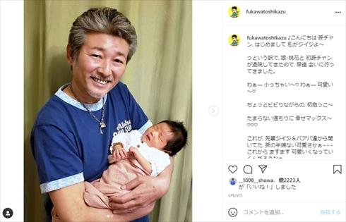 つちやかおり 初孫 夕結 娘 布川桃花 布川敏和 ブログ
