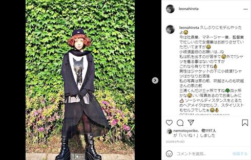 広田レオナ 肺がん 手術 激痛 痛み 退院 インスタ ブログ