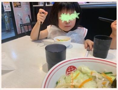 小林礼奈 蒙古タンメン中本 退店 トラブル ブログ