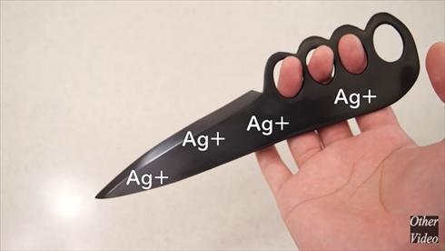 圧倒的不審者の極み 包丁 knife
