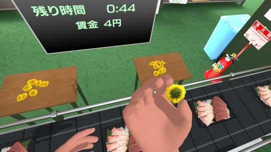 VR刺身タンポポ Oculus Quest アプリ 自主制作 アップグレード