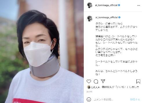 冨永愛 モデル インスタ 事故 タクシー ムチウチ