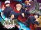 ゲーム「呪術廻戦 ファントムパレード」発表 スマートフォン用RPGに