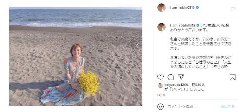 山寺宏一 岡田ロビン翔子 声優 結婚 ラジオ The BAY☆LINE
