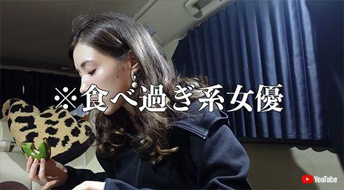 仲里依紗 食生活 ダイエット YouTube