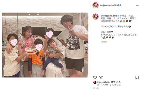 辻希美 子ども 子育て プール 授業 ブログ