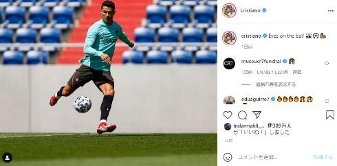 クリスティアーノ・ロナウド C・ロナウド サッカー ポルトガル コカ・コーラ 水