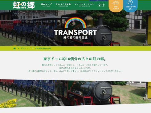 鉄道 海外 YouTube イギリス SL 蒸気機関車 静岡