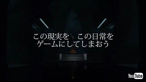 Sanuki X Game