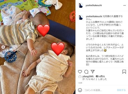 久冨慶子 竹内由恵 ママ友 赤ちゃん 育児 偶然 テレビ朝日 アナウンサー