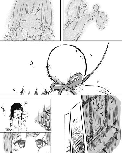 てるてる坊主03