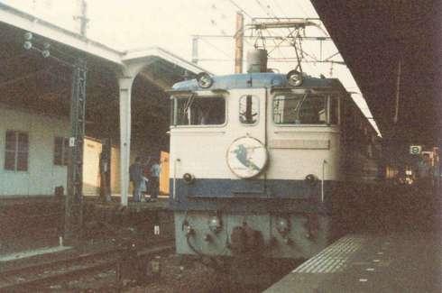 リニア中央新幹線 新幹線 車名 由来