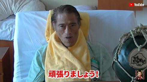 アントニオ猪木 腸捻転 リハビリ 入院