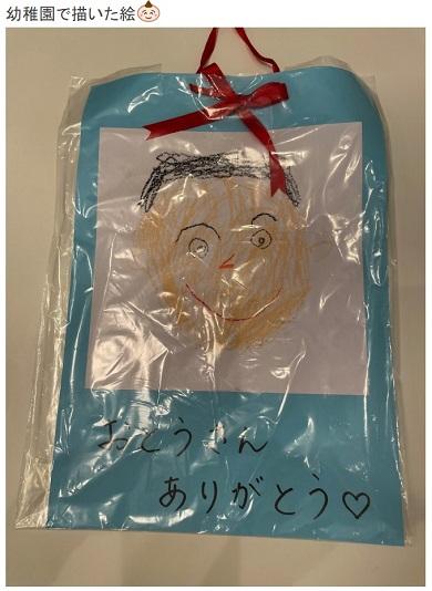 hitomi 夫 父の日 プレゼント パパの絵 次男 第3子