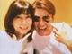 松本伊代、56歳誕生日でヒロミと親密ショット 家族からのサングラスでキメた夫にノロケ「似合うんだなぁこれが」