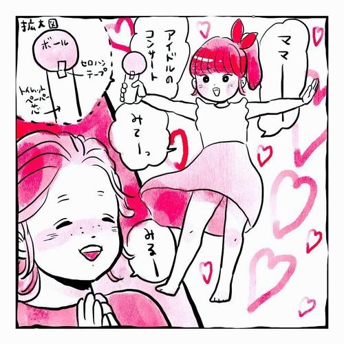5歳娘アイドルごっこ