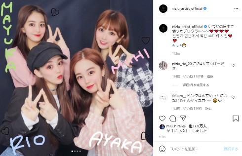 NiziU プリクラ 日本 ミイヒ アヤカ マユカ リオ マコ リマ ニナ リク マヤ Instagram