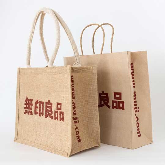 無印良品 エコバッグ 紙袋風デザイン 自作 刺繍