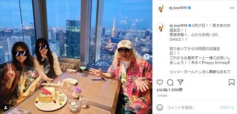 DJ KOO TRF 家族 妻 娘 誕生日 ザ・リッツ・カールトン東京 インスタ