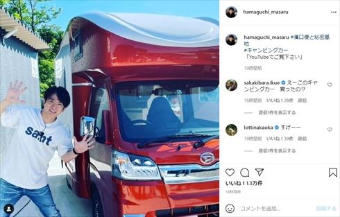 濱口優 軽キャンピングカー JRSTAR ダイハツ インスタ YouTube 濱口優と秘密基地