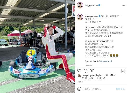 マギー 新東京サーキット カート