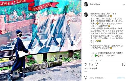 広田レオナ 肺がん パニック障害 発作 ブログ 再発