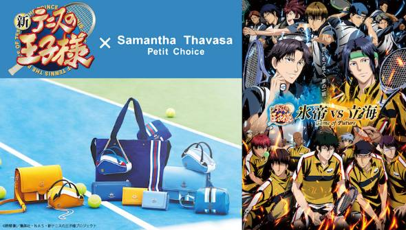 「新テニスの王子様」とサマンサタバサプチチョイスのコラボレーションコレクションメインイメージ