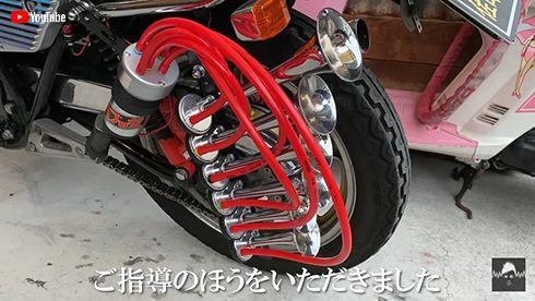 佐田正樹 バイク カスタム XJ400 バッドボーイズ