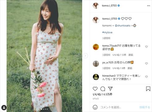 板野友美 妊娠 AKB48 マイナートラブル インスタ