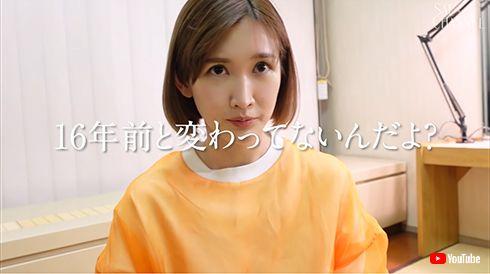 ドラゴン桜 最終回 サプライズ 紗栄子 山下智久 新垣結衣